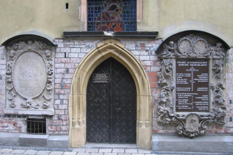Kościół Prawosławny Świętych Cyryla, Metodego i Anny - Chiesa Ortodossa dei Santi Cirillo, Metodio e Anna