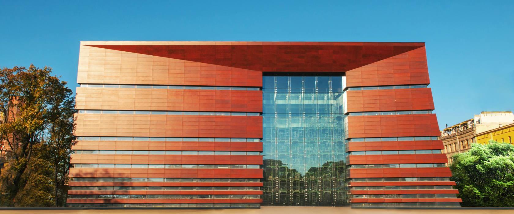 Forum Nazionale della Musica